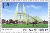 China cover 2007
