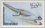 'State of Oman' unofficial stamp